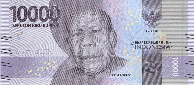 Bali Currency - 10,000 Rupiah Banknote