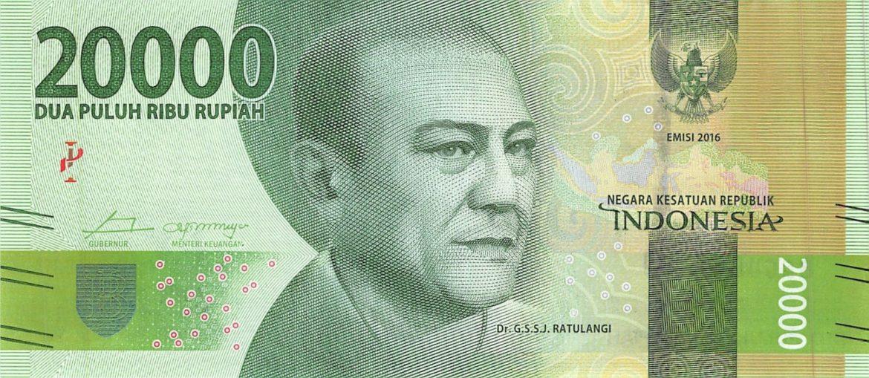 Bali Currency - 20,000 Rupiah Banknote