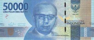 Bali Currency - 50,000 Rupiah Banknote